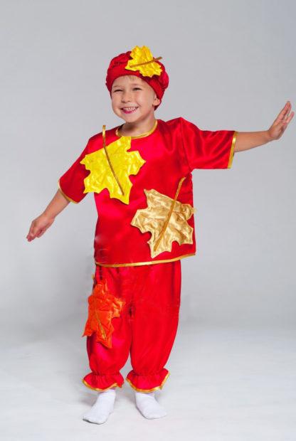 Костюм Осенний листок мальчик