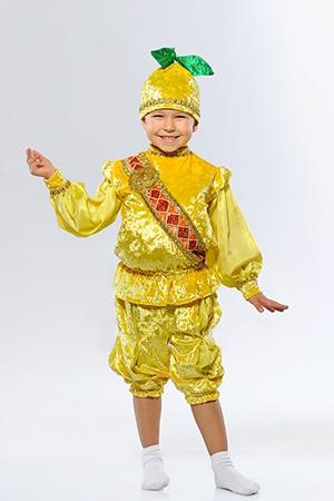 Костюм Принц Лимон